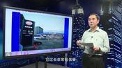 财经观察家|韩晓平:海湾石油来了!加油会便宜吗?