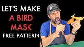[搬] DieselpunkRo 让我们制作鸟面具免费图案和教程
