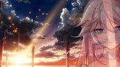 【崩坏3/燃向/混辑】耗时1209600秒,Star Sky与Alize共同助战崩坏3!这是你们从未见过的崩坏!致所有正在抵抗崩坏的舰长!
