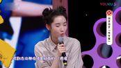 王玉雯自曝喜欢周杰伦,姜冠南在旁疯狂表现,唱杰伦的歌太好听了_超