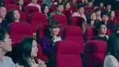 生活启示录:男子电影院给女友惊喜,多亏了闫姐姐策划!