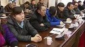 [西藏 新闻联播 ]认真学习深刻领会 切实抓好各项工作?