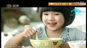 三精葡萄糖酸锌口服液-宝宝吃饭篇15秒(2010)