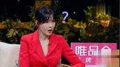 丁子高爆料刚认识杨千嬅时有些误会,导致不喜欢她,杜江 李艾一脸惊讶