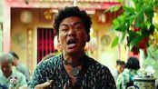 唐人街探案:刘昊然到泰国找表舅,可人家只顾打麻将,不靠谱!
