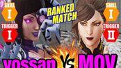 街霸5CE yossan(Juri) vs MOV(Chun Li)