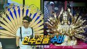 如何才能击败斯蒂芬·库里?韩国人想出各种奇葩招,毁三观呀!