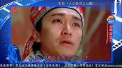 《大话西游》周星驰朱茵的经典对白看一次哭一次的千古佳话