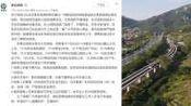 青岛一确诊患者乘坐过4条地铁线,涉及列车不上线运营