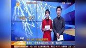 """黑龙江:伊春嘉荫段封冻江面""""跑冰排"""""""