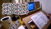 study with me中级会计2.29