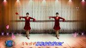 唐山市心雨广场舞 【火热的爱】