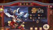 【阴阳师大名士斗技】ban大岳丸38-43星斗技(上)打一半突然断网所以分2段