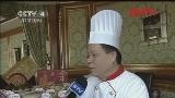 [视频]广东惠州:元旦未过 年夜饭包间抢订一空