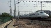 赣州至瑞金加开的城际动车D9047次列车从赣州站发出
