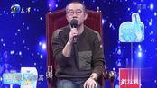 爱情保卫战:涂磊:不要盲目去创业,免得捡了芝麻,丢了西瓜