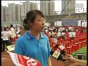 视频: 《辽源新闻联播》志愿者服务国际琵琶文化艺术节