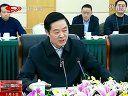 视频: 四川省与铁道部举行推进铁路建设发展会谈 刘奇葆盛光祖 蒋巨峰主席 120306 四川新闻