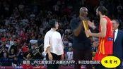 西班牙篮球又夺冠,卢比奥获两个MVP,科比给他颁奖!