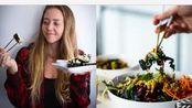【High Carb Hannah】饮食记录|我一天都吃了什么素食!