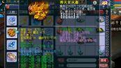 梦幻西游:钓鱼岛武神坛上能打上万的花果山,原因在他这身装备上