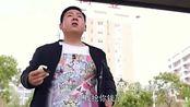 陈翔六点半2016最新期-渣男不举害美女半生幸福