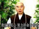 24一九九八年早餐开示—佛陀教育重在行证  .XviD