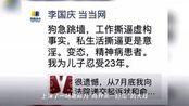 """李国庆率4名大汉上门抢当当公章?""""商界第一巨瓜""""何时休"""