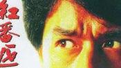 老梁看电影老梁:能让香港影帝佩服的大陆演员是谁?一提起他,都竖大拇指!