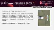 2021年上海大学上海电影学院会展与广告设计考研最新信息解析
