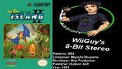 FC/NES/红白机 冒险岛 2 原声 OST Adventure Island 2 (NES) Soundtrack - 8BitStereo