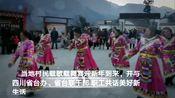 四川省台办到泸定县入户走访、新春慰问