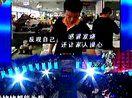 非诚勿扰20110122期C,蝴蝶夫人推荐szzs.taobao.com