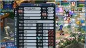 梦幻西游: 老王登录13年前老号, 让你重温最早期的野生加点方法!