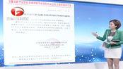 2月24日安徽省报告新冠肺炎疫情情况:14地无新增病例