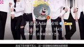 朱正廷、范丞丞Justin退出ninepercent一个微博认证因粉丝愤怒