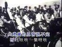 红色歌曲-解放区的天KTV