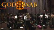 8 God of War III MUSIC DESIGN 戰神3 音樂製作