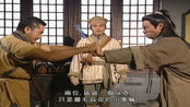 胡桂南与铁罗汉争执,青青煽风点火令二人大打出手,幸得承志化解