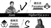 》S+《[Absolver赦免者] 2020-02-15 Xero对战NighterNyx さユり后半部分(第三场&第四场)