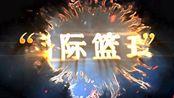 Jarred shaw 23日精彩集锦