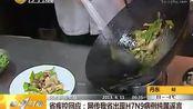 网传辽宁省出现H7N9病例纯属谣言