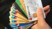 银行卡没钱也留着,不用也不注销,你知道5年后你会欠多少钱吗
