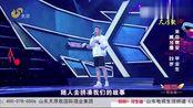 泰安22岁男子演唱《魔鬼中的天使》,嗓音独具一格,获评委夸赞