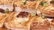 舌尖2 时光佐味 餐饮加盟 自然美食 餐厅加盟 中国豆腐.mp4