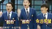 奔跑吧兄弟:邓超在林俊杰面前唱一千年以后,简直笑出了内伤