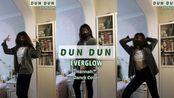 DUN DUN | EVERGLOW | Hannah的韩舞翻跳频道 | Dance Cover