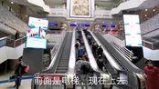 郑州到许昌坐的火车,票价14.5,人太多了,无座