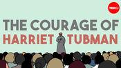 历史人物:哈莉特·塔布曼勇敢的一生