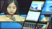 重庆工商大学新闻中心3.0宣传片